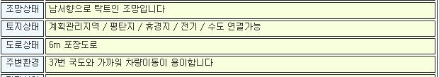 remaemul_com_20190207_091154.jpg