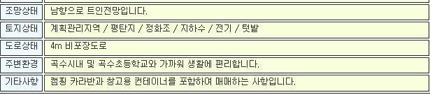 remaemul_com_20190504_100153.jpg