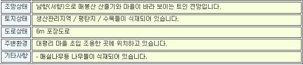 remaemul_com_20190612_093256.jpg