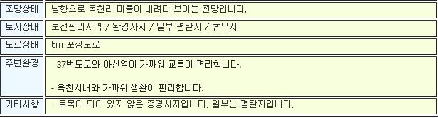 remaemul_com_20190613_102125.jpg